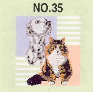 Brother SA335 No. 35 Dogs & Cats II Embroidery Card