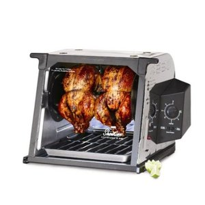 Ronco, ST4023SSGEN, Showtime, Standard, Rotisserie, As Seen on TV, Stainless Steel, Set It, and Forget It, Timer, Rotisserie, baskets, Parts, Dishwasher Safe l